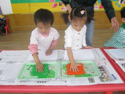 幼儿创意水果粘贴画;