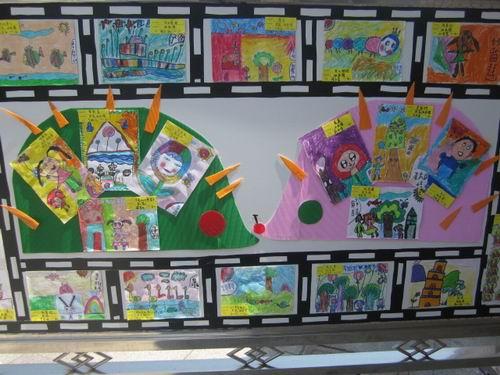 市海河幼儿园举行国庆节主题教育活动图片