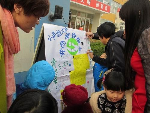 市海河幼儿园开展节约用水主题活动