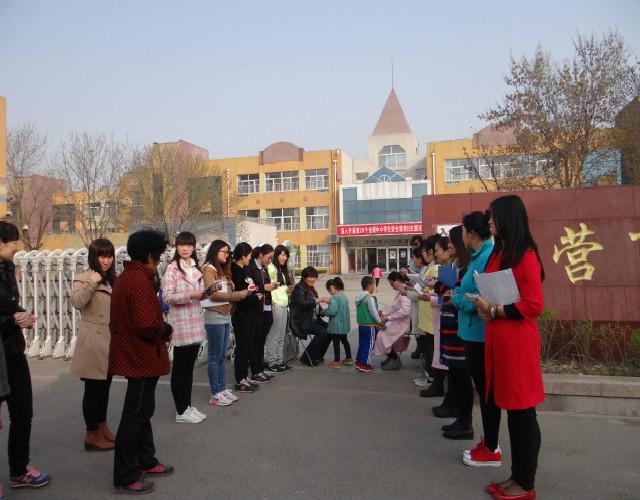 东营市海河幼儿园深入开展第20个全国中小学生安全日